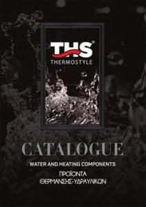 THS katalogos climaland