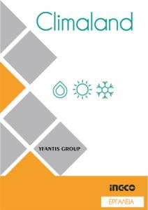 ingco katalogos climaland 1